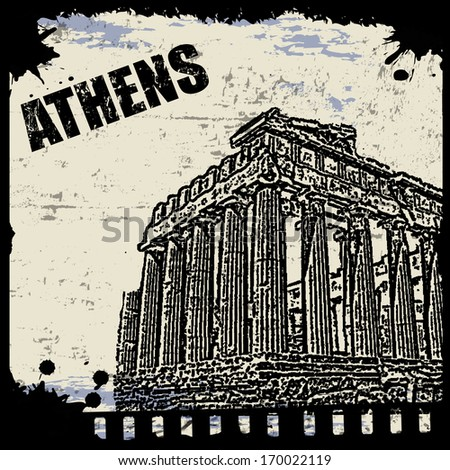 Vintage view of Athens on the grunge poster, vector illustration - stock vector