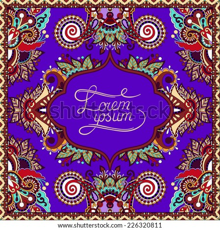 violet colour decorative pattern of ukrainian ethnic carpet design with place for your text, abstract tribal frame border, vector illustration