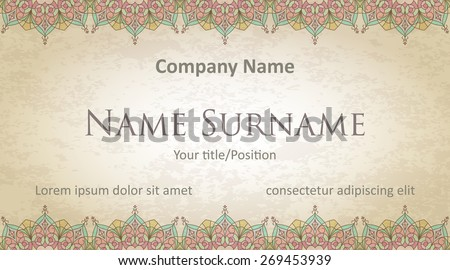 Visit card design on old-style colored background with gentle and pleasant colors. Design #1. - stock vector