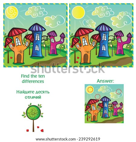 Visual Game - find 10 differences - with answer  - vector file - stock vector