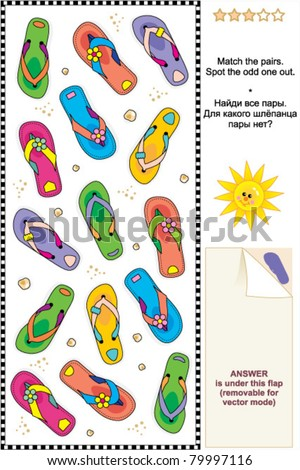Visual logic puzzle (suitable both for kids and adults): Match the pairs of colorful flip-flop sandals. Spot the odd one out. For high res JPEG or TIFF see image 79983019  - stock vector