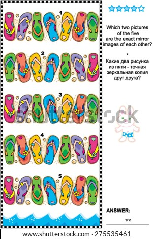 Visual logic puzzle: Which two pictures of the five flip-flops rows are the exact mirror images of each other? Answer included.  - stock vector