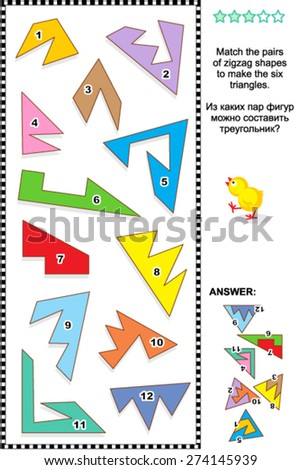 Visual math puzzle: Match the pairs of funky colorful shapes to make the six  triangles. Answer included.  - stock vector