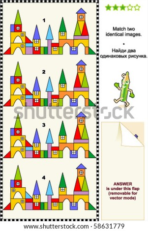 Visual puzzle: Find two identical images of toy town buildings. Answer included. For high res JPEG or TIFF see image 58631776 - stock vector