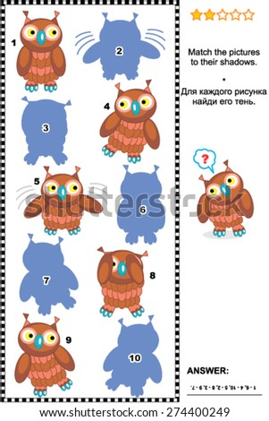Visual puzzle or picture riddle: Match the pictures of cute brown owls to their shadows. Answer included.  - stock vector