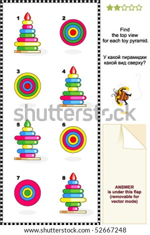 Visual puzzle (suitable both for kids and adults): Find the top view for each toy pyramid (stacking tower of wooden rings). - stock vector