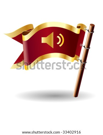 Volume or mute media player symbol on royal vector flag button good for use in print, on websites, or in promotional materials
