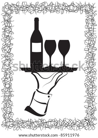 Waiter's hand serving wine. - stock vector