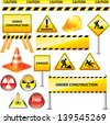 warning and under construction signs vector set - stock photo