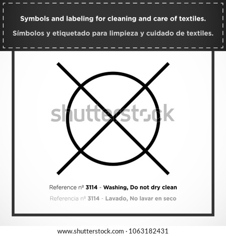 Washing Do Not Dry Clean Pictorial Stock Vector 1063182431