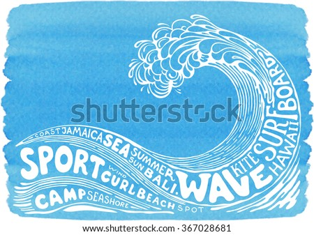 watercolor background with wave - stock vector
