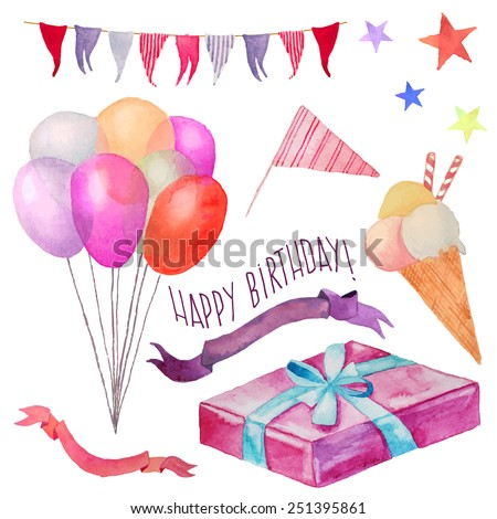 Watercolor Happy birthday set. Hand drawn vintage celebration objects: gift boxe, air balloons, flags garland, ribbons, stars. Vector design elements - stock vector