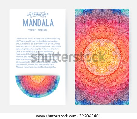 Watercolor mandala identity. Decor for your design, lace ornament in form of round pattern in oriental style, greeting cards. - stock vector