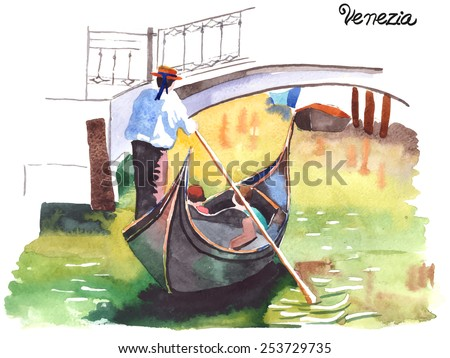 Watercolor painting of Gondola on canal in Venice. Vectorized illustration. - stock vector
