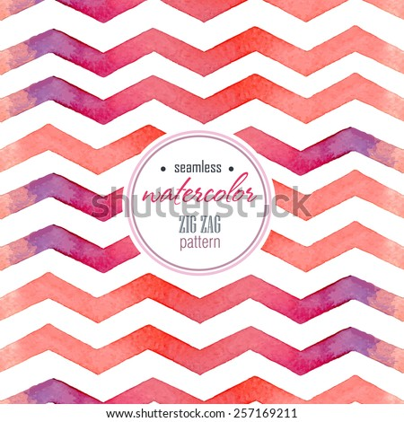 Watercolor pink, red, purple striped seamless background on the white  - stock vector