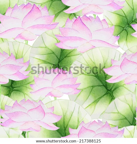 Watercolor Seamless floral pattern with lotus and lotus leaves - stock vector