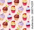 Watercolor seamless pattern with cupcakes. Hand drawn design. Vector illustration. - stock vector