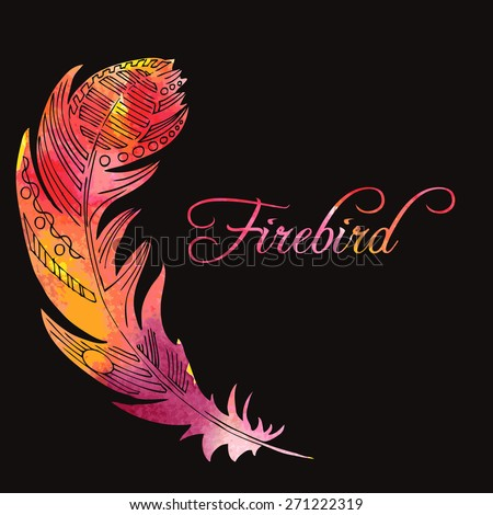 watercolor silhouette decorative feather of firebird at black background, hand drawn vector illustration