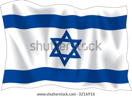 Waving flag of Israel isolated on white - stock vector