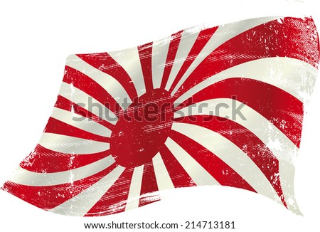 waving Japan grunge flag. flag of  Japan in the wind with a texture - stock vector