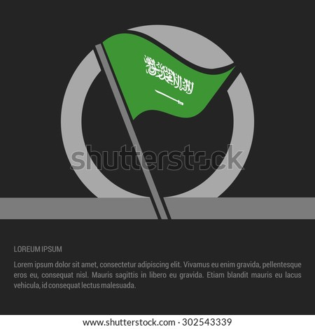 Waving Saudi Arabia Flag badge design - independence day Label - Vector illustration - stock vector