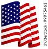Waving U.S. Flag - stock vector
