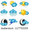 Weather icon, sun clouds cloud - stock vector