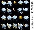 Weather icons set. Easy to edit vector image. - stock vector
