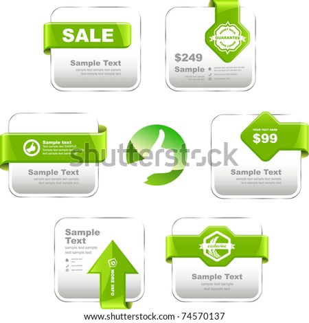 Web banner. Guarantee coupon and button for site. Discount sticker. - stock vector