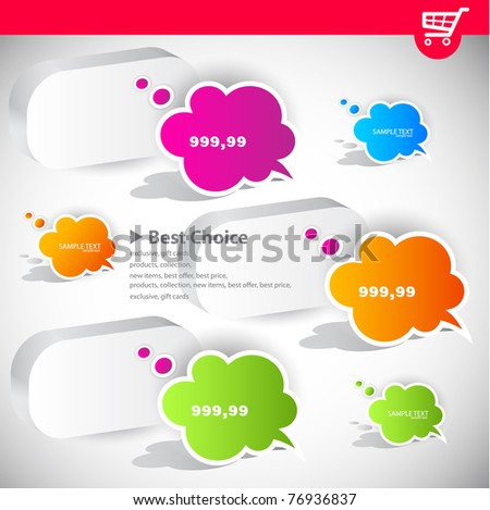 Web banners with product prices - stock vector