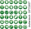 Web buttons and icons, green - stock photo