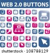 web glossy smart-phone buttons set, vector - stock vector