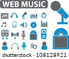 web music icons set, vector - stock vector