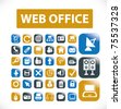 web office buttons, vector - stock vector