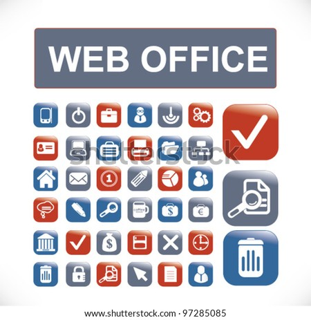 web office buttons, vector - stock vector