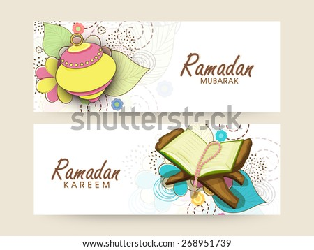Website header and banner set with colourful arabic lantern and Islamic religious book Quran Shareef for holy month of prayers, Ramadan Kareem celebrations.  - stock vector