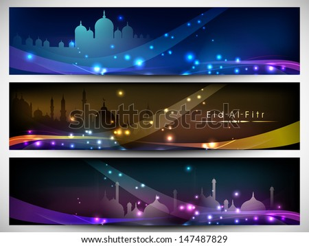 Website header or banner set for Eid Mubarak wishes.  - stock vector