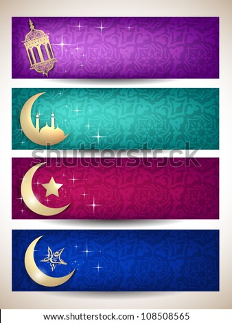 Website headers or banners for Ramadan or Eid. EPS 10. - stock vector