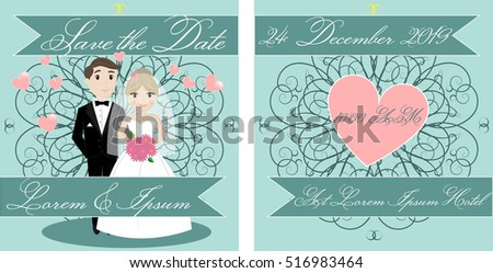 Wedding card invitation save special date stock vector 516983464 wedding card invitation save the special date getting married invitation celebration stopboris Choice Image