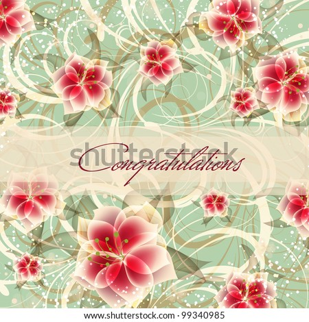 Wedding card or invitation with abstract floral background. Greeting card in grunge or retro style. Elegance pattern with flowers roses, floral illustration in vintage style Valentine - stock vector