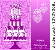 Wedding Card, Vector Version - stock