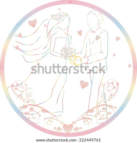 wedding illustration. Bride and groom rings and heart. Can be used as card or label. Vector - stock vector