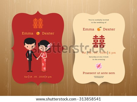 Wedding invitation card chinese cartoon bride stock vector hd wedding invitation card chinese cartoon bride and groom on wood background stopboris Choice Image