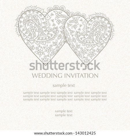 Wedding invitation card, vector - stock vector
