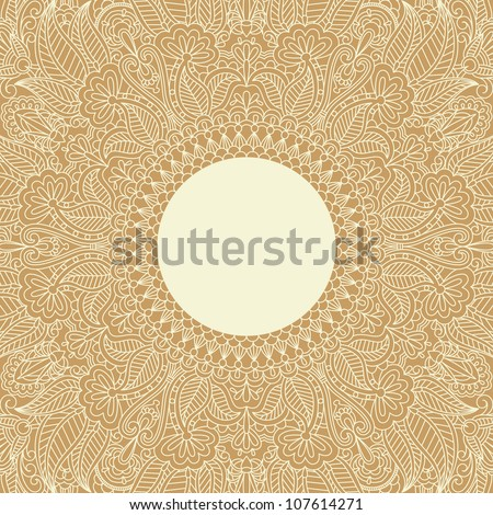 Wedding invitation card with caligraphic pattern. - stock vector