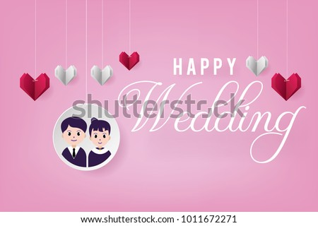 Wedding invitation wedding greeting card wedding stock vector wedding invitation wedding greeting card wedding greeting card template with avatar cartoon cloud m4hsunfo