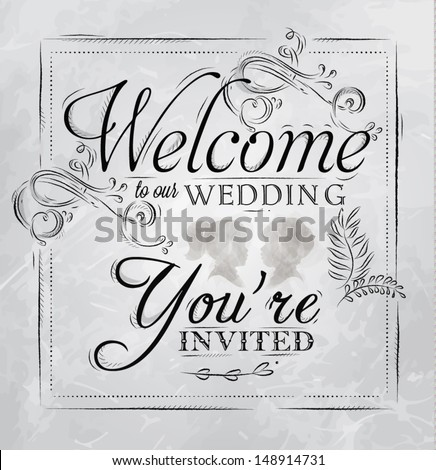 welcome on board stock images royaltyfree images