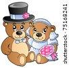 Wedding teddy bears - vector illustration. - stock vector