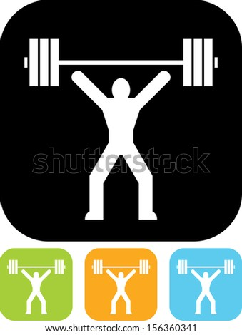 Weightlifter vector icon - stock vector