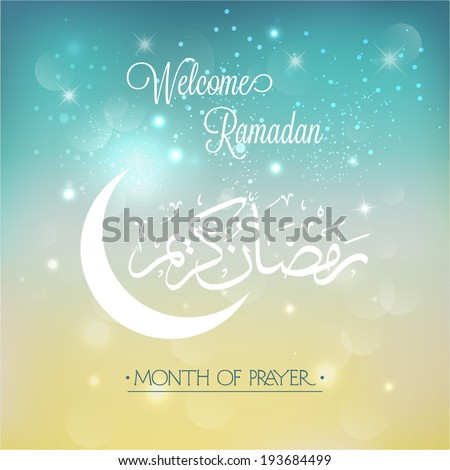 Welcome Ramadan Background.Vector - stock vector